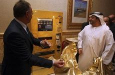 Gold Dispensing ATM Machine Abu Dhabi