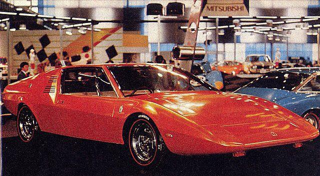 Isuzu concept car bellet mx1600 ghia