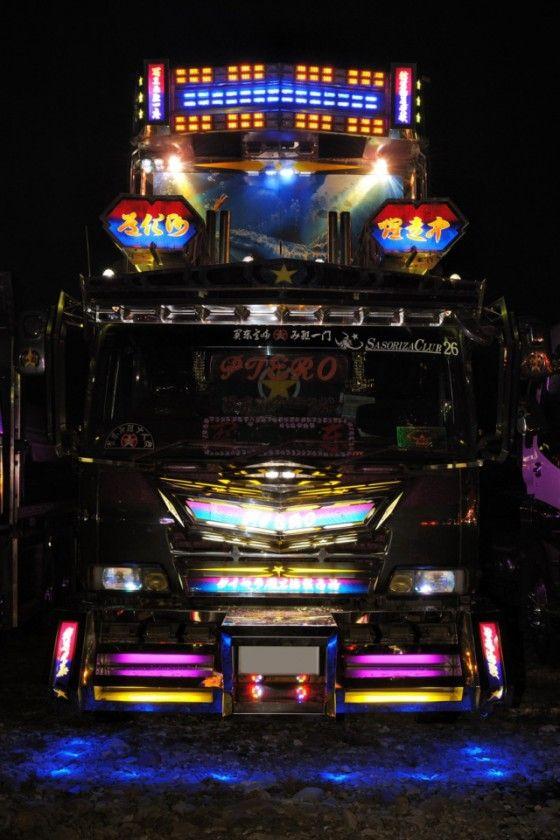Bright Japanese Dekotora Truck with LED Lights