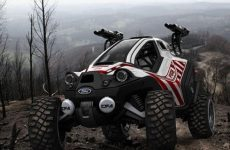 Amatoya ATV Concep Fire Fighter
