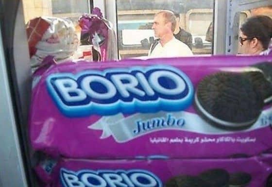 Chinese version of Oreo cookies Borio