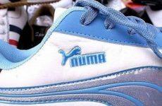 Numa knock-off of Puma