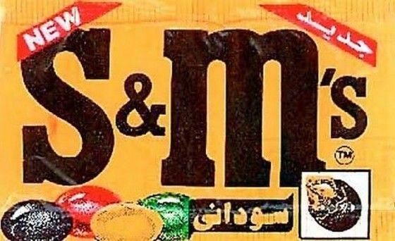 S&M' class=