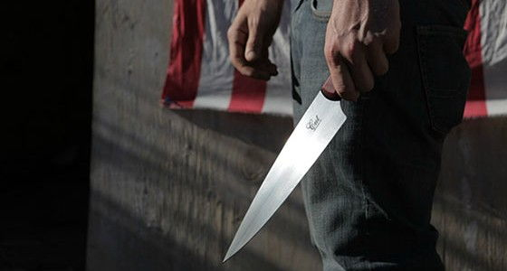 Cut Brooklyn blade