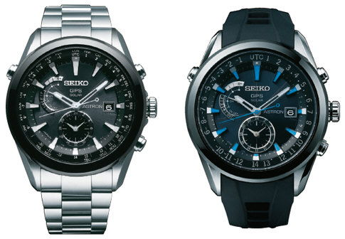 Identify seiko watch by activation code