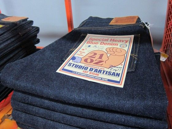 Studio D'Artisan Jeans