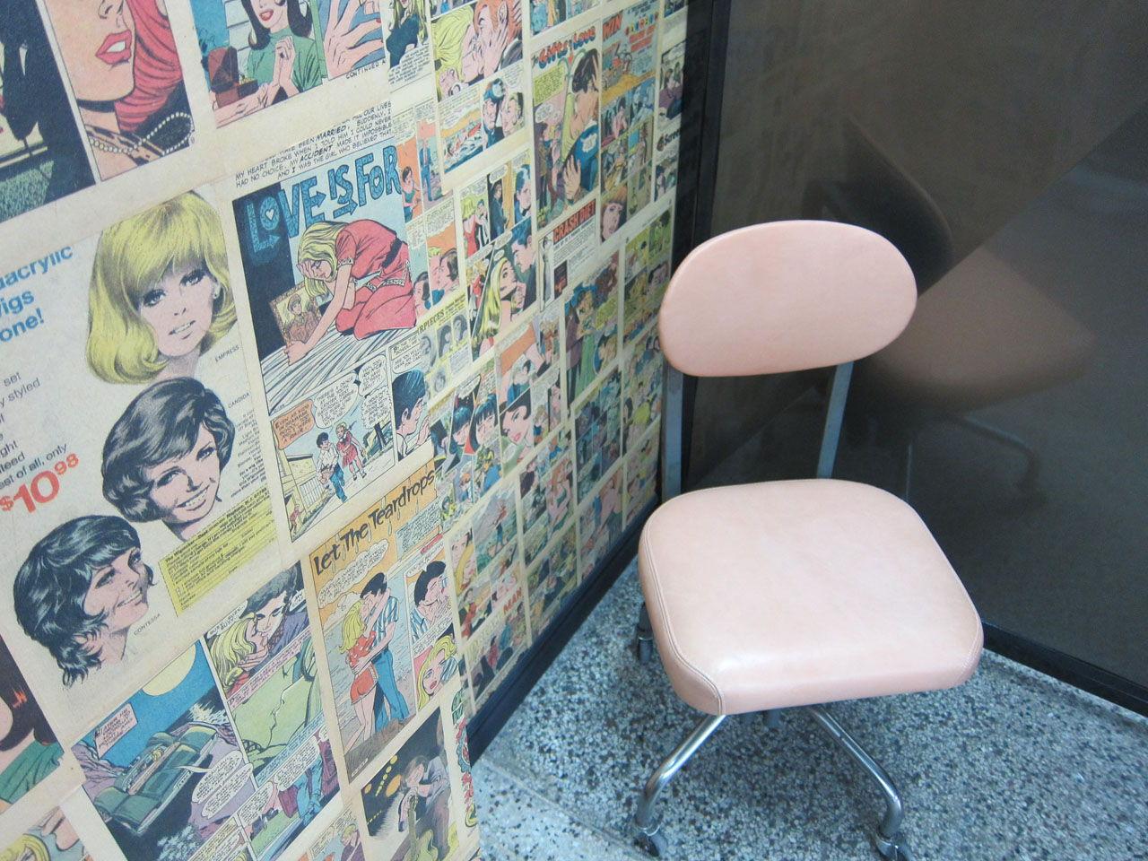 tate + yoko change rooms