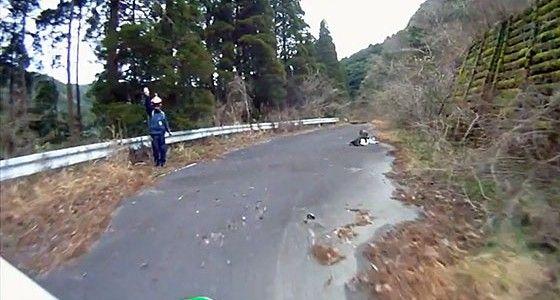 Japan National Highway
