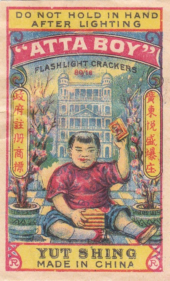Atta Boy Firecrackers