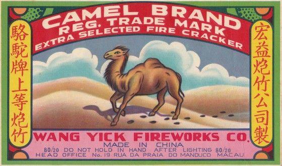 Camel Brand Firecrackers