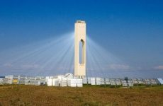 solar farm e1350601343874