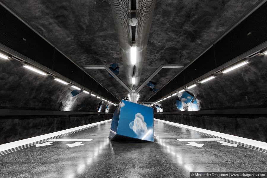 Uscita Metro Villa Borghese