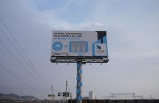 water producing billboard