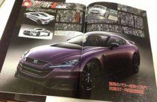 GT-R R-Hybrid by Nissan