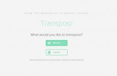transpost splash screen